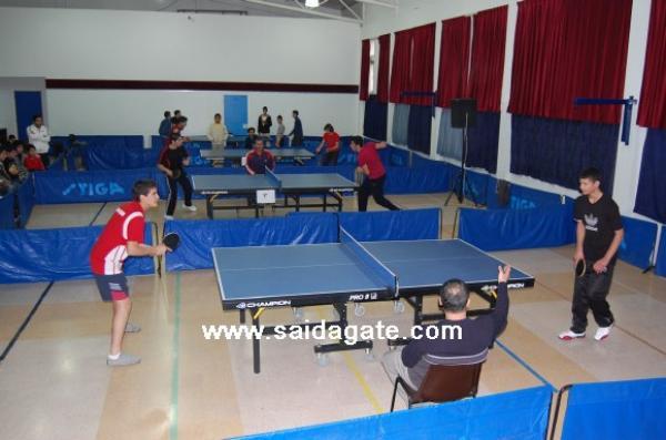 البطولة المدرسية لكرة الطاولة في
